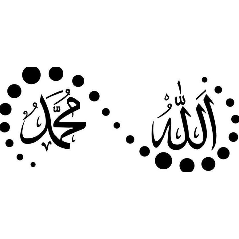 ninonurmadi.com, Allah SWT , Muhammad ﷺ , Nino Nurmadi, S.Kom